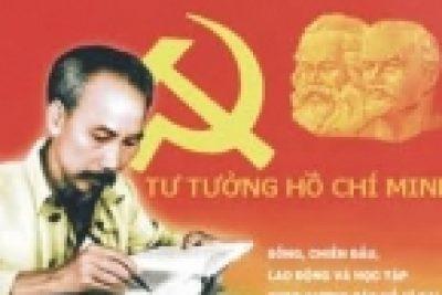 """Học tập chuyên đề: """"Học tập và làm theo tấm gương đạo đức Hồ Chí Minh về trung thực, trách nhiêm;gắn bó với nhân dân;đoàn kết, xây dựng Đảng trong sạch vững mạnh """""""
